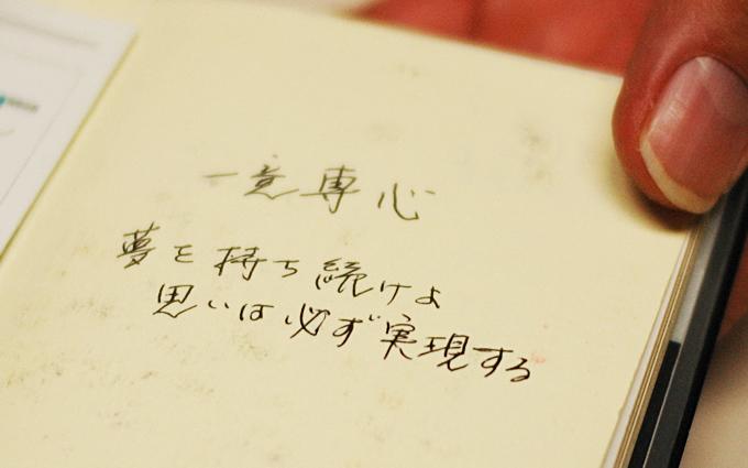 菅野 米藏が語る「「やりたいこと」を、やる。」
