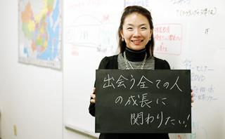 高橋 美樹 インタビュー