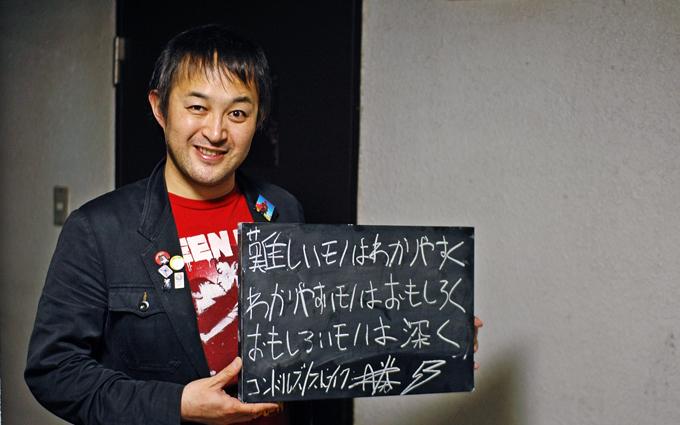 勝山 康晴が語る「お世話になった世界への恩返し」
