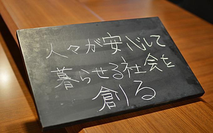 元榮 太一郎 (もとえ太一郎)が語る「安定は衰退の始まり。」