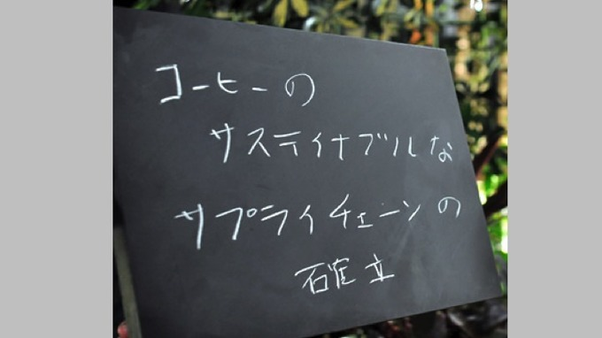 川島 良彰が語る「サステイナブルなシステムを作る」