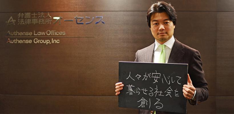 元榮 太一郎 (もとえ太一郎)インタビュー