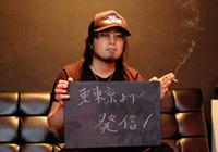 成川 直宏野望インタビュー