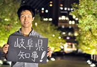 安藤 博野望インタビュー