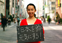 Pineda Sakura野望インタビュー