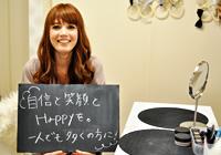 宮澤 瞳野望インタビュー