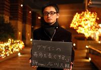 石川 大輔野望インタビュー
