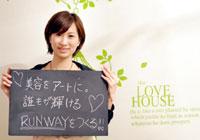 小田 佑里乃野望インタビュー