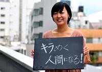 﨑村 友絵野望インタビュー