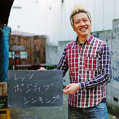 東 秀暢(334)さんのインタビュー